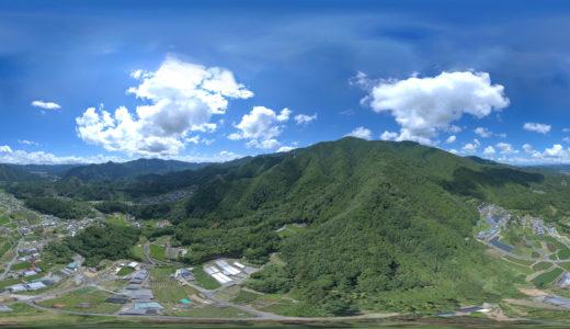 [ドローン空撮]360度パノラマ写真比較(三重県棚田)
