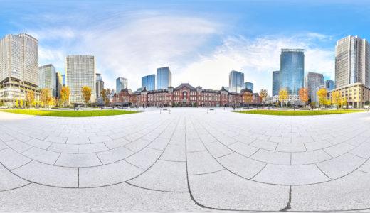 東京バーチャルツアー